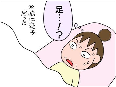 2005akachan09