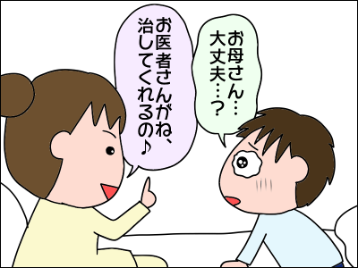 2006akachan39