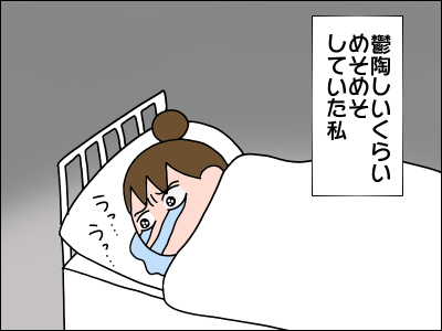 2005akachan93