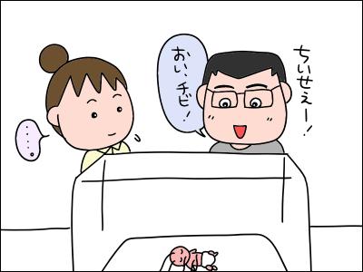 2006akachan03