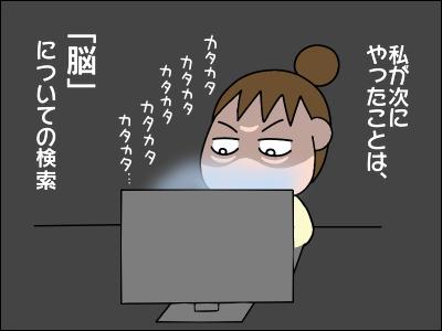 2007akachan28