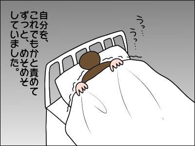 2005akachan59