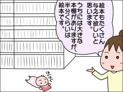 2007akachan51