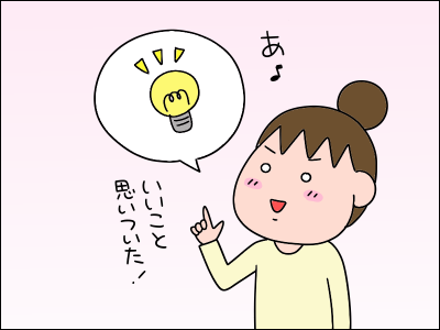2006akachan100