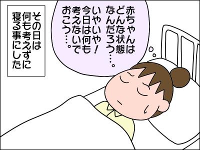 2005akachan50