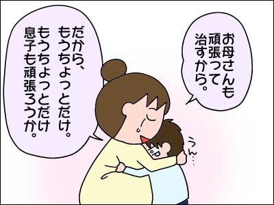 2006akachan40