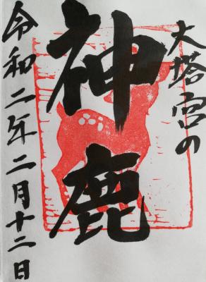 2002kamakura22