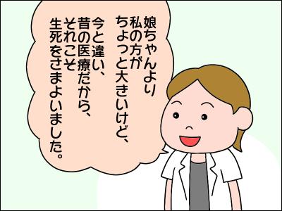 2005akachan70