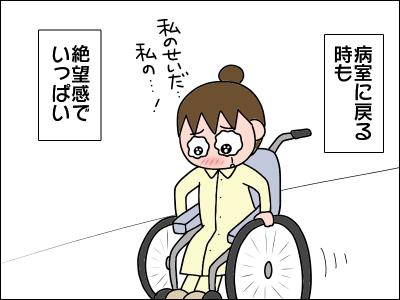 2005akachan57