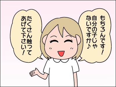 2005akachan78