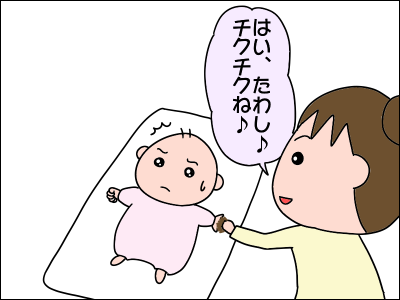 2007akachan39