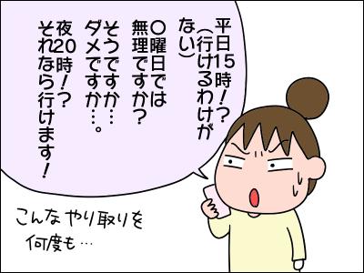 2002jyuken03