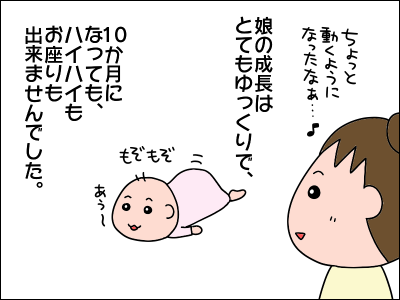 2007akachan53