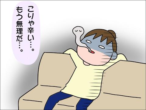 mainiti01