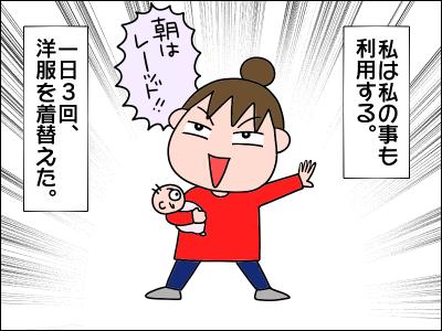 2007akachan45