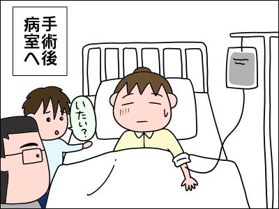2005akachan48