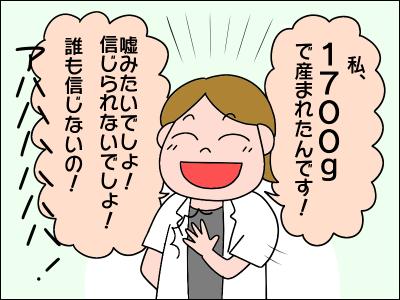 2005akachan69