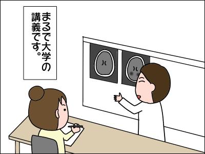 2006akachan190