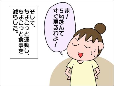 2009debu04