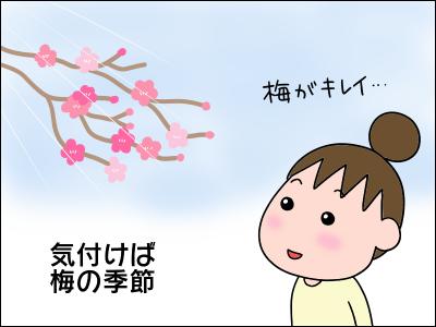 2002kamakura23