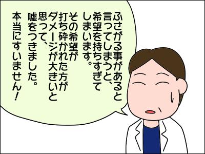 2007akachan75