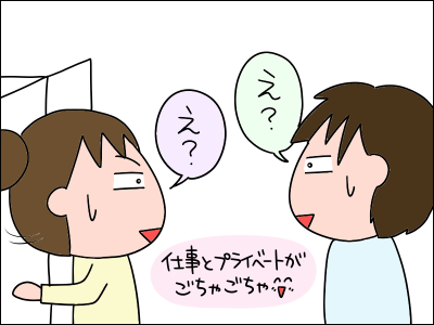2005okasan07