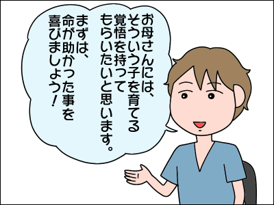 2005akachan90