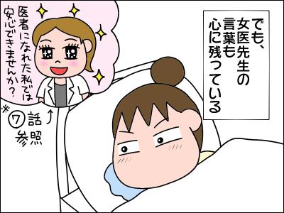 2005akachan94