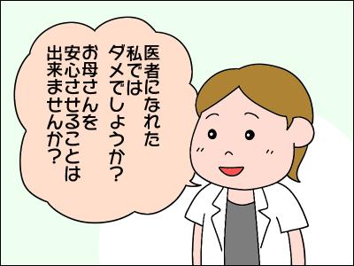2005akachan73