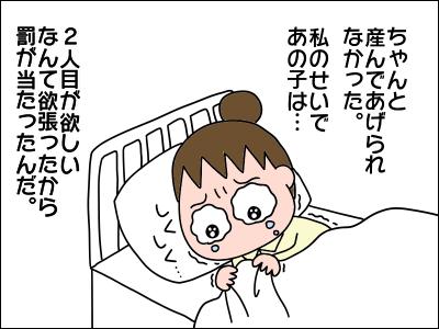 2005akachan58