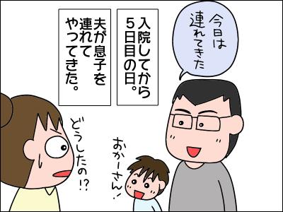 2006akachan19