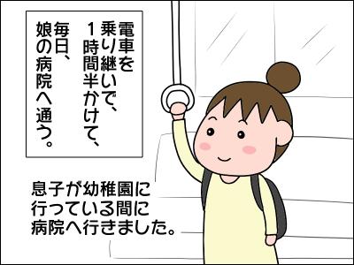 2006akachan67