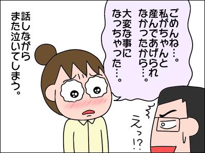 2006akachan07