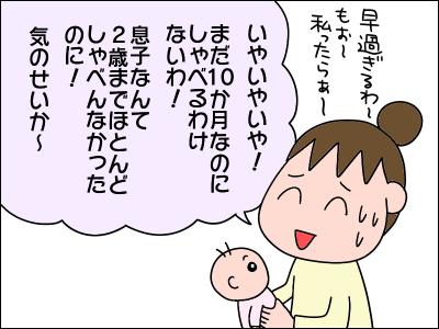 2007akachan56