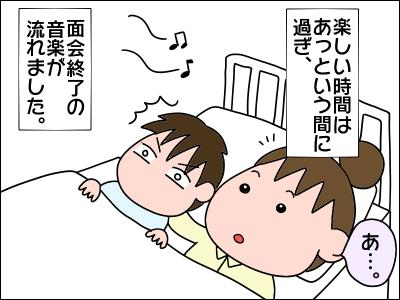 2006akachan24