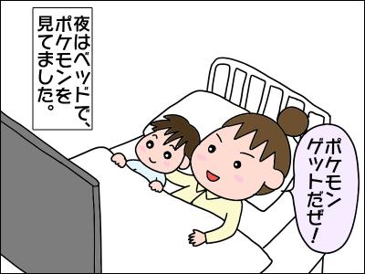 2006akachan23