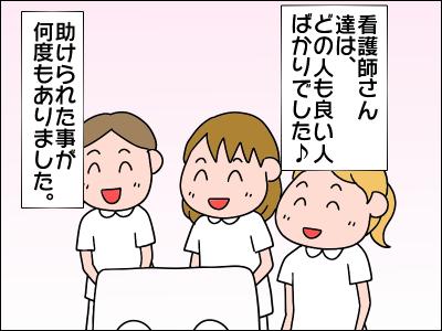 2006akachan12