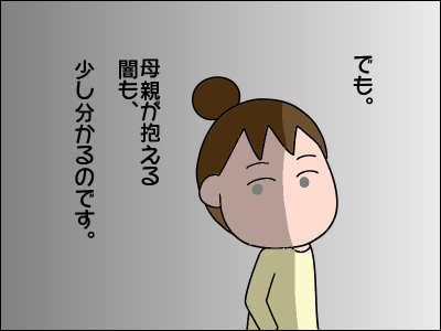 2006akachan169