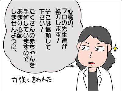 2006akachan114
