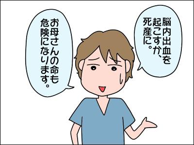 2005akachan26