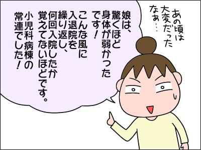 2008akachan48