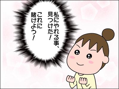 2007akachan32