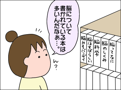 2007akachan17