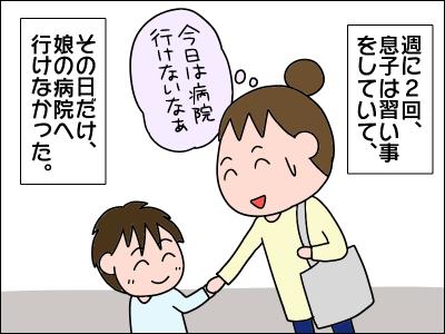 2006akachan82