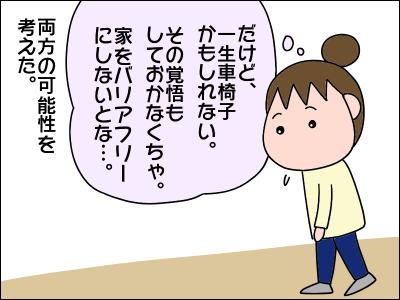 2007akachan10