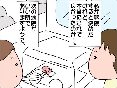 2006akachan153