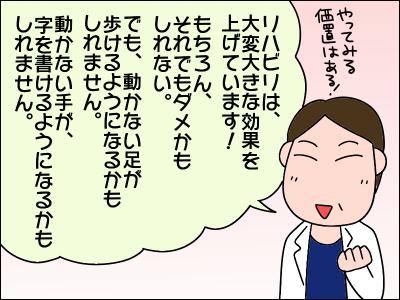 2007akachan05