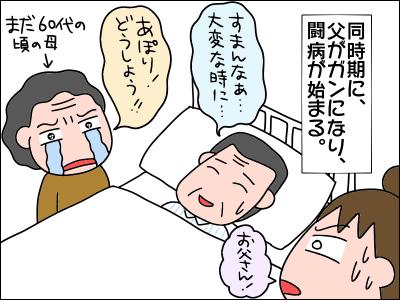 2006akachan75