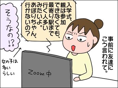 2104nyugaku02