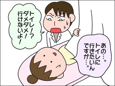 2005akachan12